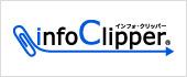 infoClipper
